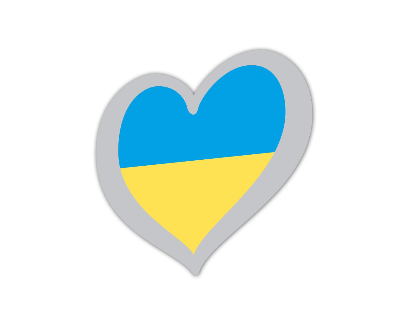 Heart Pin Ukraine