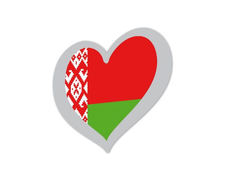 Heart Pin Belarus