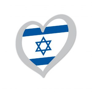 Heart Pin Israel