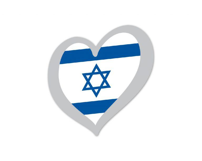 Heart Pin Israel